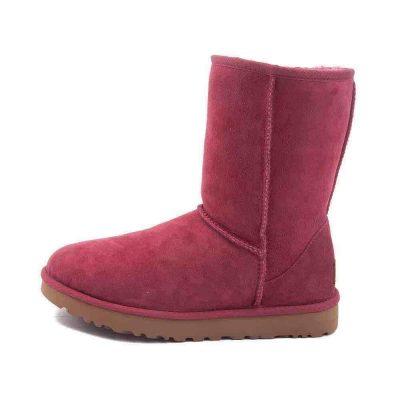 6ca4e651a69 Womens UGG® Classic Short II Boot - Holyoke Mall