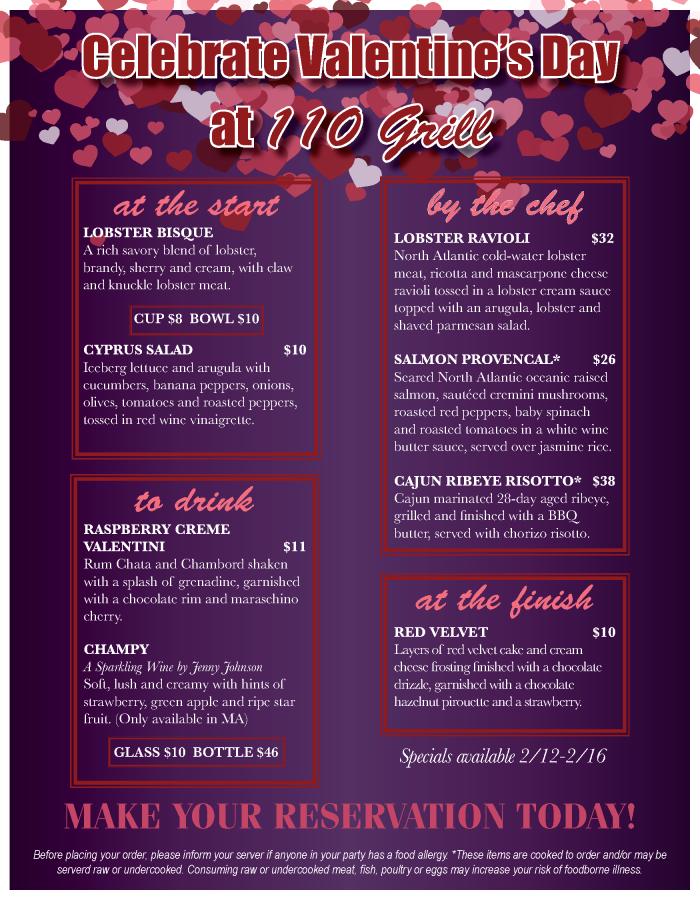 Valentines Eblast 2020
